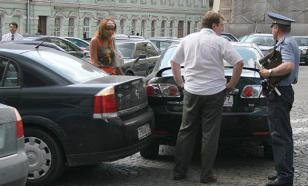 Евро-прокол с автоинспекцией