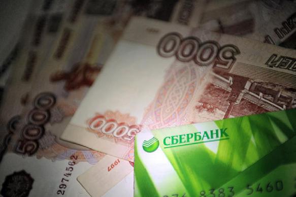 СМИ: банки начали требовать от россиян сведения о происхождении денег на счете
