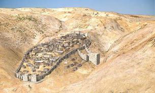 Город царя Давида был большой деревней