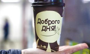 Мясников посоветовал выпивать пять кружек кофе в сутки