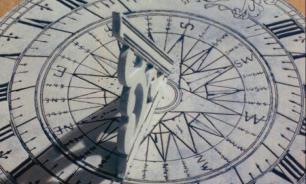 В этот день появился григорианский календарь