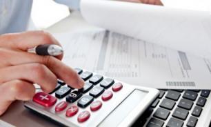 Налоговый вычет от покупки недвижимости: условия оформления