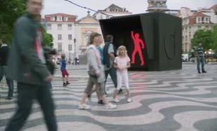 В Москве установили светофор, который любит танцевать