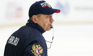 Стал известен состав сборной России на игры в Хельсинки