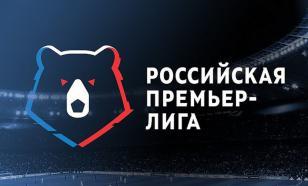 Стартует пятый тур чемпионата России по футболу