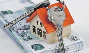 Как проще всего получить ипотеку