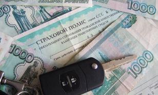В Москве будут судить продавцов поддельных полисов ОСАГО