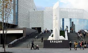В Ельцин-центре скорбели о солдатах Вермахта в СССР