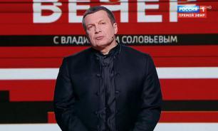 Телеведущий предсказал, что Киев войдет в состав России подобно Крыму