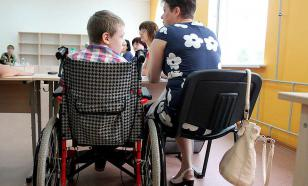 Эксперт: пособие для ухаживающих за инвалидами необходимо индексировать