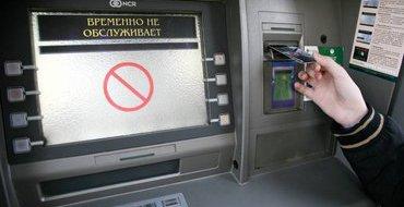 Набиуллина: Другие банки тоже могут потерять лицензии