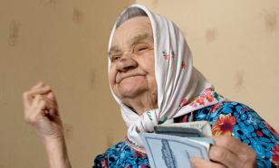 Преступления под видом заботы о стариках