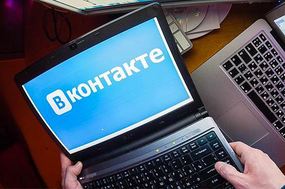 """Как модераторы """"ВКонтакте"""" отслеживают приватные фото и запросы пользов"""