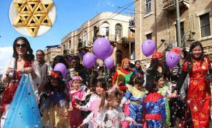 Праздник еврейского разгула