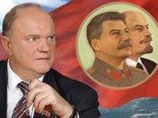 Коммунисты устроили погоню за лидером