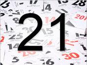 21 апреля: День бухгалтера, Руфа и Кулибина