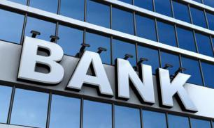 Крупнейший инвестиционный банк запускает биткоин-деривативы