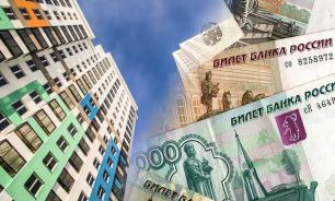 Что выгоднее брать: ипотеку или потребительский заем?