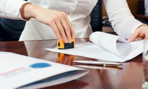 Новые нормы регистрации недвижимости через нотариусов введены с 1 февраля