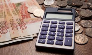 Михаил ХАЗИН – о будущей налоговой реформе в РФ