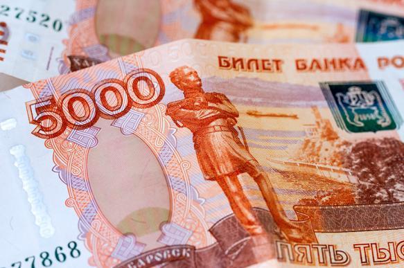 В России уменьшилась денежная масса - ЦБ
