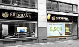 Почему россиянам не дают кредит и ипотеку под 2-3% годовых