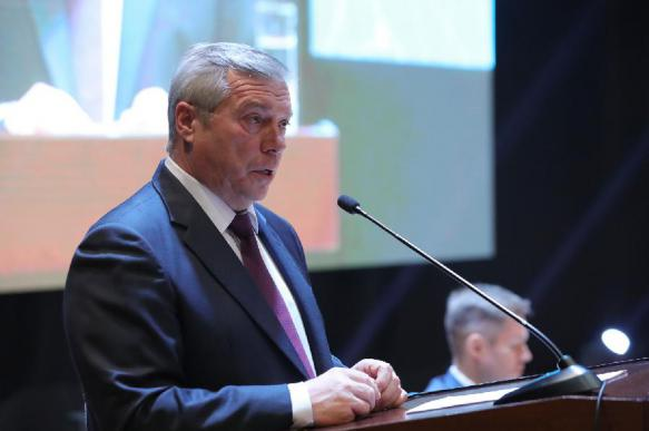 Василий Голубев обратился с инвестпосланием к бизнесменам и политикам