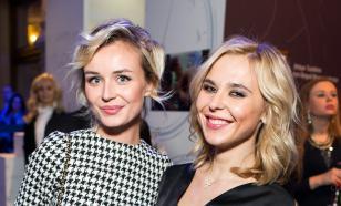 Пелагея и Полина Гагарина в Светлогорске веселятся после развода