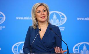 Захарова обвинила Запад в безнравственном поведении в Сети