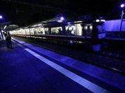 Японцы научили поезд летать