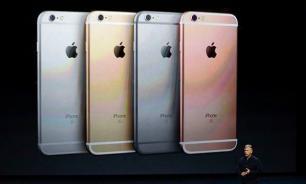 Старт продаж iPhone 7 вызвал хаос в центре Москвы
