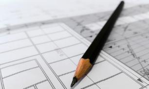 Итоги конкурса по пяти площадкам реновации подведут в сентябре
