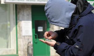 В школе Челябинска 12-летний ребенок продавал смесь для курения