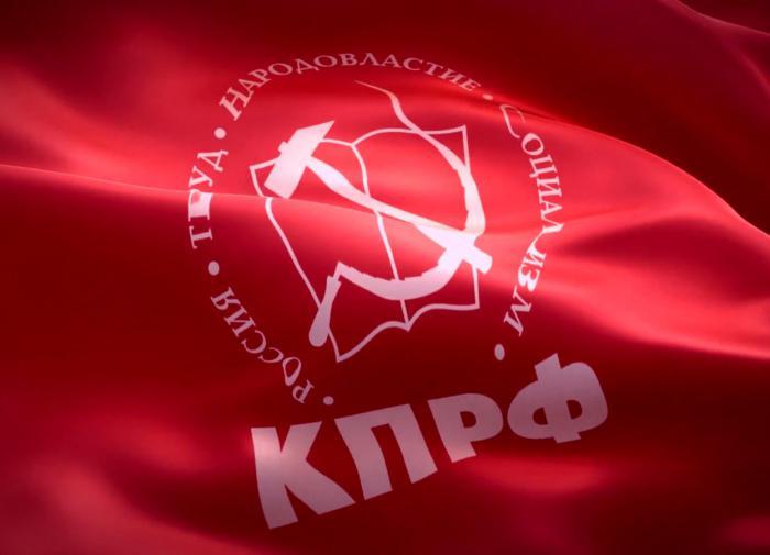 """Возмутительная провокация: в КПРФ прокомментировали """"уход"""" Зюганова"""