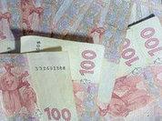 Украину разложат по коробочкам и продадут