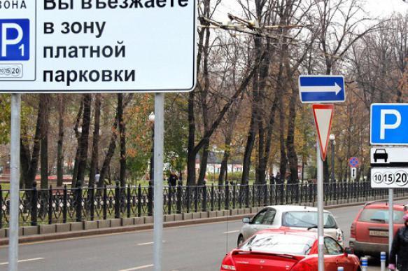 Москва будет зарабатывать на парковках 5 млрд рублей в год