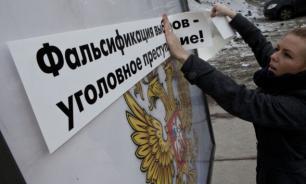 """В движение """"Голос"""" направлены около тысячи жалоб на нарушения в выборах"""