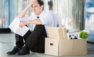 До 1500 безработных москвичей ежедневно обращаются за пособием