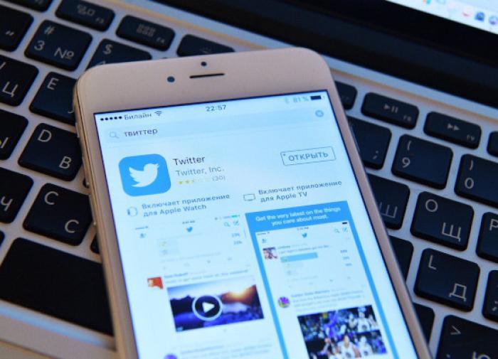 Twitter может усугубить напряженную ситуацию в мире