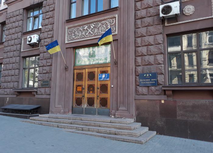 """Американец """"заминировал"""" здание ГБР Украины"""