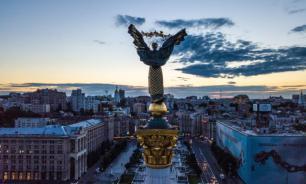 На картах мира исчезнет Kiev
