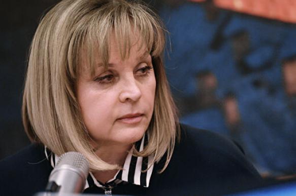 Памфилова: Центризбирком составит список дезинформаторов на выборах