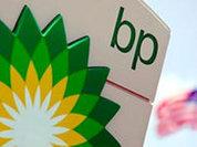 Нефтяная авария вынудила ВР влезть в долги