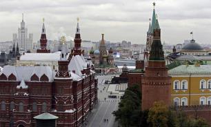 "Московский парк ""Зарядье"" наконец достроят"