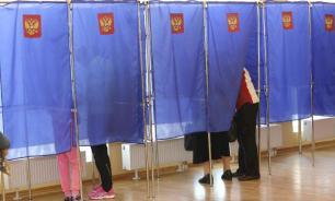 Единый день голосования в России: главное. Обновлено