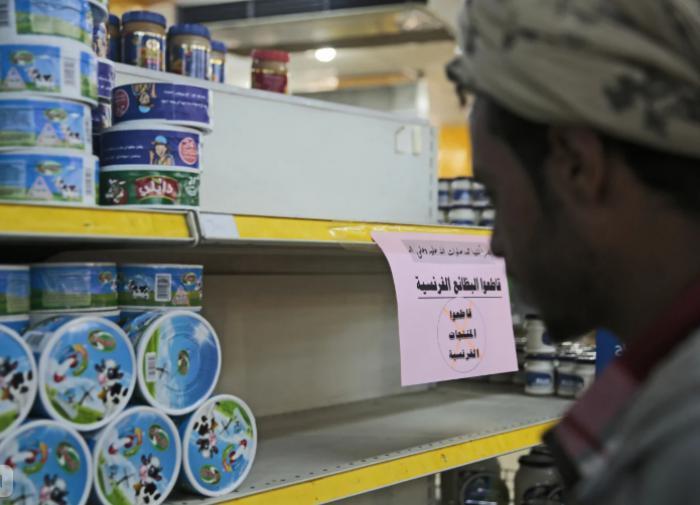 Арабские страны начали бойкотировать товары из Франции