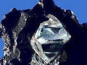 Алмазы рождаются в центре Земли