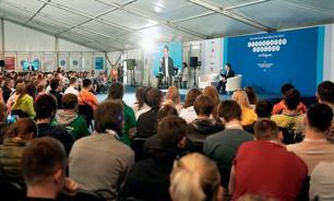 "Участники ""Территории смыслов"" обсудили влияние IT-технологий"