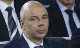 Глава Минфина Силуанов рассказал о масштабах сокращения бюджета