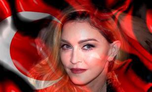 Фантастическая четверка: Мадонна, Бибер, Лопез и Турция против России